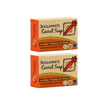 Shulammite Carrot Soap Bar by 2